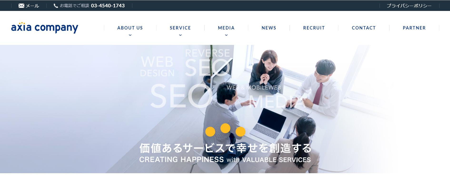 船水雄太選手とアクシアカンパニーのオフィシャルメディア契約